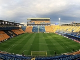 Estadio El Madrigal