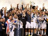 LA Galaxy celebrate as captain Landon Donovan lifts the MLS Cup on December 2, 2012
