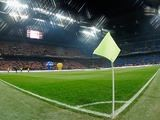 A general view of the San Siro from the corner flag on December 21, 2011