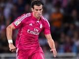 Gareth Bale wearing Real Madrid's fetching pink away strip on August 31, 2014